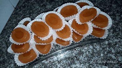 Photo of مطبخ ام وليد معجون التباسة او طمينة السفرجل