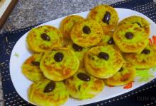 Photo of مطبخ ام وليد اسهل ميني بيتزا