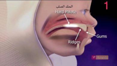 Photo of وضعية الرضاعة المريحة والصحيحة