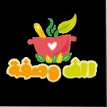 Photo of موقع الف وصفة