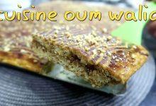 Photo of مطبخ ام وليد حلوى جافة سهلة و اقتصادية . مشروع مربح للماكثات في البيت