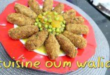 Photo of مطبخ ام وليد أصابع بالدجاج و الارز
