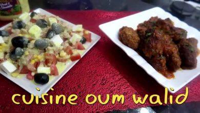 Photo of مطبخ ام وليد طبق رمضاني سريع و اقتصادي + سلطة طماطم رائعة