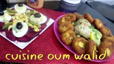 Photo of مطبخ ام وليد سفيرية البطاطا + سلطة البيطراف