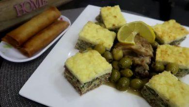 Photo of مطبخ ام وليد طاجين الجبن و البوراك في وصفة واحدة