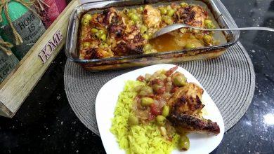 Photo of مطبخ ام وليد أزر بالزيتون و الدجاج مثل المطاعم