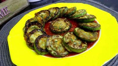 Photo of مطبخ ام وليد كورجات محشية بدون لحوم (وصفة صيفية سريعة و اقتصادية