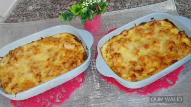 صورة مطبخ ام وليد غراتان صيفي بالخضر و الدجاج اقتصادي سهل و سريع التخضير