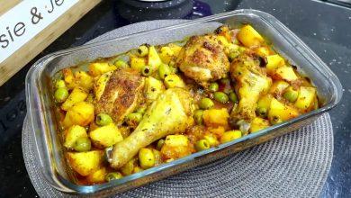 صورة مطبخ ام وليد دجاج بالزيتون في الفرن