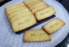 صورة مطبخ ام وليد صابلي الاسماء فكرة جديدة فرحي بها أولادك و عائلتك